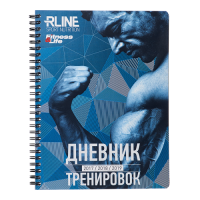 Дневник тренировок R-Line